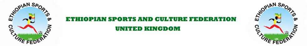 Ethiopian Sports and Culture Federation in UK